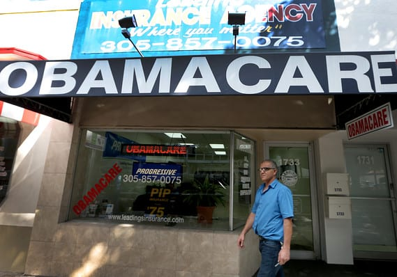 obamacare insurance store